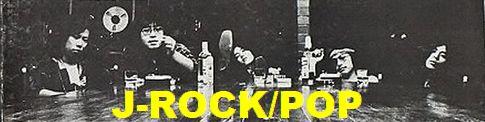 J-rock入荷1905