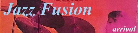 Fusion新着0709