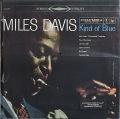 Miles Davis マイルス・デイビス / Blue Haze | 未開封