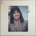 山下達郎 / Greatest Hits! Of