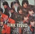 Pink Floyd ピンク・フロイド / Ummagumma ウマグマ | 英国盤