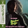 Jimi Hendrix Experience ジミ・ヘンドリックス / Smash Hits スマッシュ・ヒッツ 英国盤