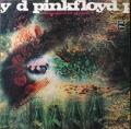 Pink Floyd ピンク・フロイド / More モア  UK盤