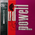 Bud Powell バド・パウエル / Jazz Giant ジャズ・ジャイアント JP盤