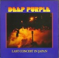 Deep Purple ディープ・パープル / Stormbringer 嵐の使者