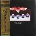 Black Sabbath ブラック・サバス / Master of Reality | US盤