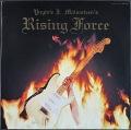 Yngwie Malmsteen イングヴェイ・マルムスティーン / Trial By Fire Live In Leningrad | UK盤