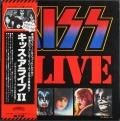 Kiss キッス / Kiss Symphony - Alive IV