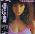 Kate Bush ケイト・ブッシュ / The Kick Inside | UK盤