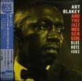 Art Blakey Et Les Jazz-Messengers アート・ブレイキー / Au Club Saint-Germain / Vol. 2 サンジェルマンのジャズ・メッセンジャーズ