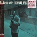 Miles Davis マイルス・デイビス / Walkin' ウォーキン | 重量盤