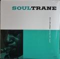 John Coltrane ジョン・コルトレーン / Blue Train ブルー・トレイン | 重量盤