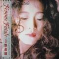 大貫妙子 Taeko Ohnuki / Signifie
