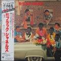 キャロル Carol / 燃えつきる - キャロル・ラスト・ライブ! 1975.4.13
