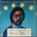 Al Di Meola アル・ディ・メオラ / Elegant Gypsy エレガント・ジプシー 重量盤