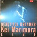 真梨邑ケイ Kei Marimura / P.S. I Love You
