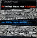 Steve Kuhn Quartet スティーブ・キューン / Last Year's Waltz