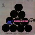 John Coltrane ジョン・コルトレーン / Lush Life ラッシュ・ライフ