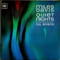 Miles Davis マイルス・デイビス / Miles Davis In Europe
