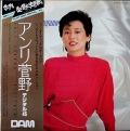 綾戸智絵 Chie Ayado / ユア・ソングス Your Songs