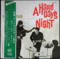 Beatles ザ・ビートルズ / Second Album ビートルズ No.2!