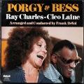 Rosemary Clooney And Duke Ellington ローズマリー・クルーニー & デューク・エリントン / Blue Rose