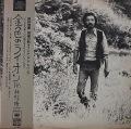 大瀧詠一  / ナイアガラ・シーエムスペシャル Niagara CM Special Vol. 1 (2nd Issue)