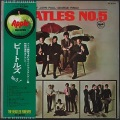 Beatles ザ・ビートルズ / Help! ヘルプ(OST)US盤