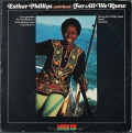 Gladys Knight & The Pips グラディス・ナイト & ザ・ピップス / I Feel A Song