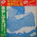 ジョニー大倉 Johnny Okura /トラブル・メーカー
