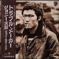 ジョー山中 Joe Yamanaka / 20th Anniversary