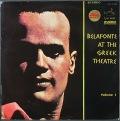 Harry Belafonte ハリー・ベラフォンテ / Belafonte At The Greek Theatre ベラフォンテ・グリーク・シアターコンサート 第2集