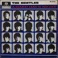 Beatles ザ・ビートルズ / Help! ヘルプ JP盤