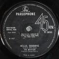 Beatles ザ・ビートルズ / Help! ヘルプ 7