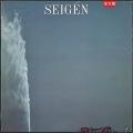 伊東たけし Takeshi Itoh / El Seven