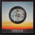 Joe Satriani ジョー・サトリアーニ / Shockwave Supernova ショックウェイヴ・スーパーノヴァ| 未開封