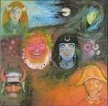 King Crimson キング・クリムゾン / Islands アイランド | 200g重量盤
