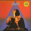 Police, The ポリス / Synchronicity シンクロニシティー JP盤