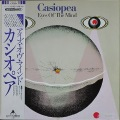 Casiopea カシオペア / Cross Point