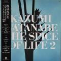 渡辺香津美 Kazumi Watanabe / To Chi Kaトチカ