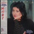 阿川泰子 Yasuko Agawa / レディ・セプテンバー Lady September