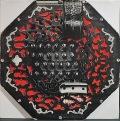 King Crimson キング・クリムゾン / Islands アイランズ UK盤